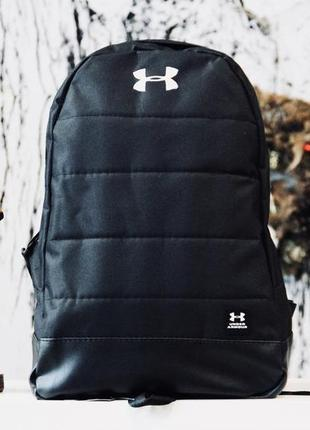 Качественный стильный рюкзак (есть расцветки)