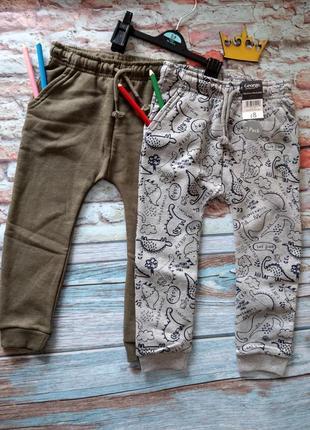Джоггеры штаны george джорж спортивные брюки