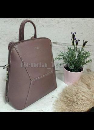 Городской женский рюкзак черепашка david jones 5709-2 (5604-3) розовый