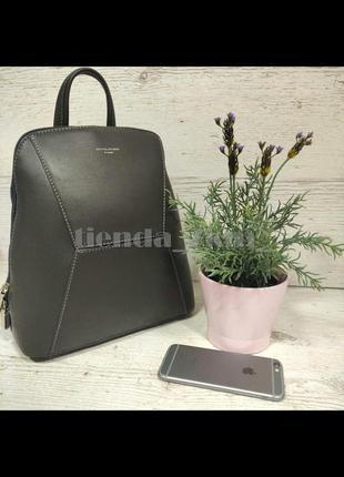 Городской женский рюкзак черепашка david jones 5709-2 (5604-3) серый