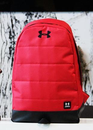 Стильный качественный рюкзак (есть расцветки)