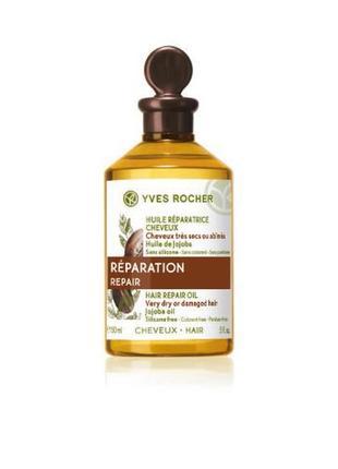 Великий розпродаж!!!відновлювальна олія для волосся ив роше yves rocher