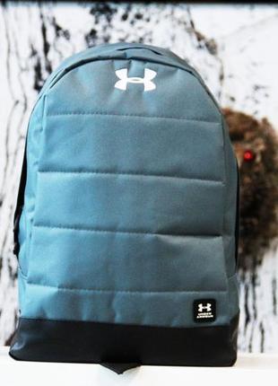 Стильный качественный рюкзак (все расцветки)