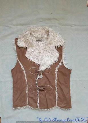 Новая тёплая оригинальная жилетка с меха и материала под замш на 8-9 лет