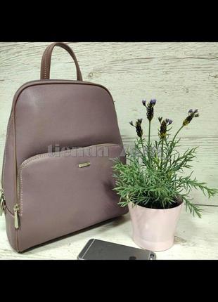 Стильный женский городской рюкзак david jones cm5485t розовый