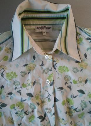 Интересная рубашка best connection м