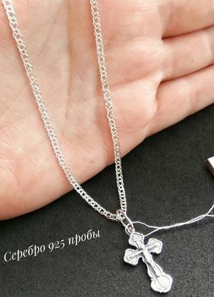 Серебряная цепочка 45см, 55см + крестик, серебро 925 пробы
