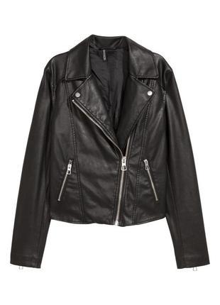 Байкерская куртка h&m