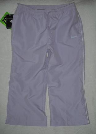 Штаны брюки женские diadora xl