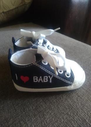 Кеды на малыша
