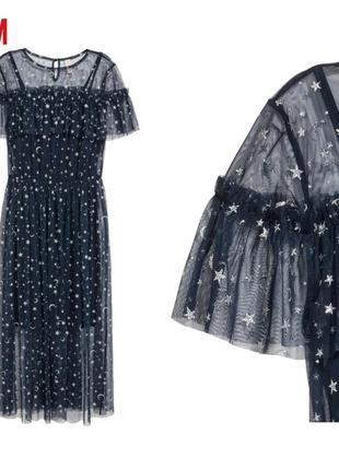 Вечернее платье h&m, новое, звездное небо р.l