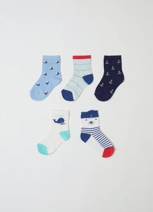 Носки носочки в роддом h&m для новорожденных