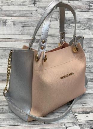 Стильная женская сумочка городского типа