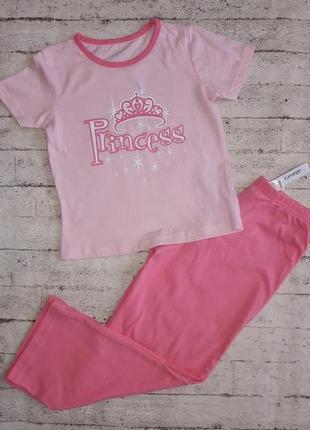 Пижама принцесса