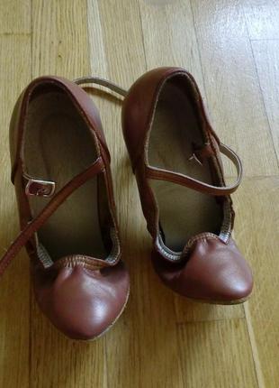 Туфли стандарт 21.5 размер. 22см