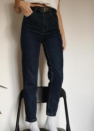 Мои джинсы pull&bear
