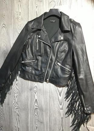 Косуха кожаная курточка с бахромой topshop