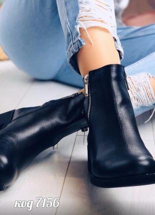 Стильные ботиночки деми из натуральной кожи