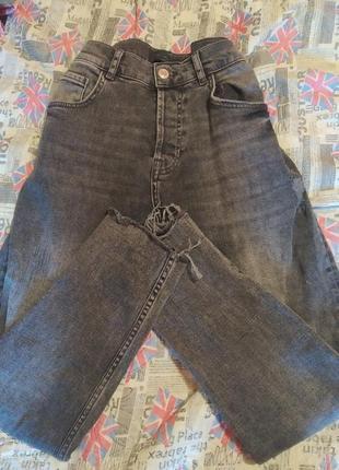Стильні джинси з необробленим низом висока посадка