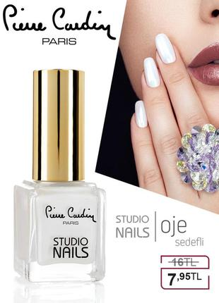 Pierre cardin studio nails лак для ногтей - 014