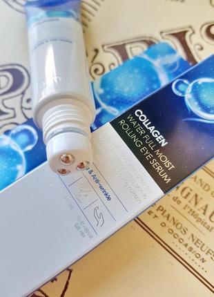 Сыворотка с коллагеном для кожи вокруг глаз farmstay collagen water full