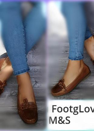 38р кожа! новые англия m&s footglove туфли лоферы,мокасины