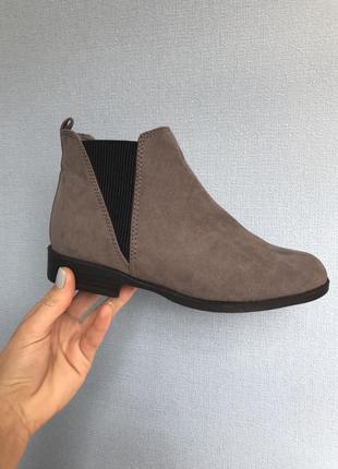 Серые челси/ботинки/полусапожки под замш размер 37