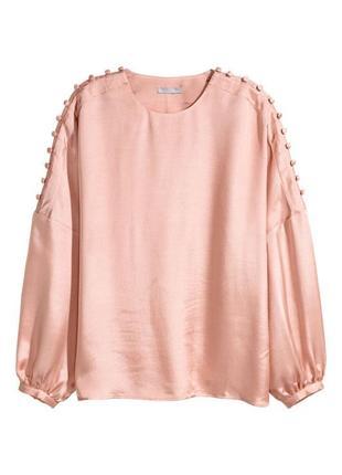 Блуза топ оверсайз сатиновая с пуговицами объёмными рукавами качество пудра