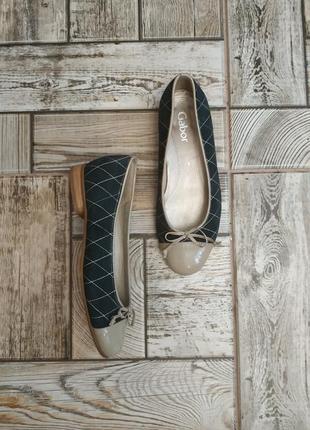 Базовые кожаные туфли, балетки от gabor