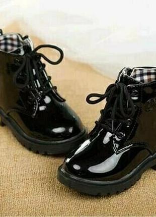 Ботинки в стиле dr.martens деми
