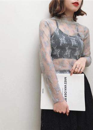 Топ сетка кружево блуза лонгслив серый новый качество
