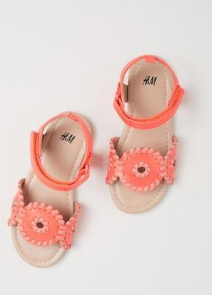Босоножки h&m сандали для девочки сандалии