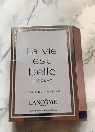 Lancôme парфюм