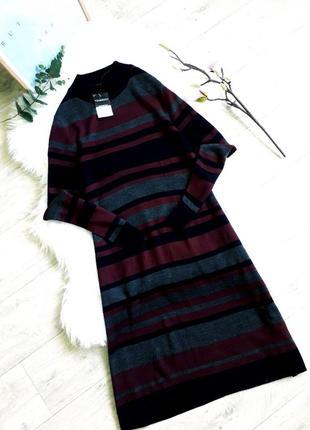 Тепленькое платьице тонкой вязки в полоску от peacocks