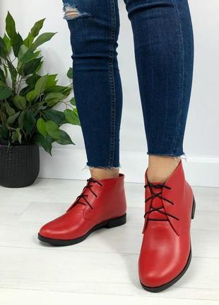 Туфли красные каблук 6 см натуральная кожа