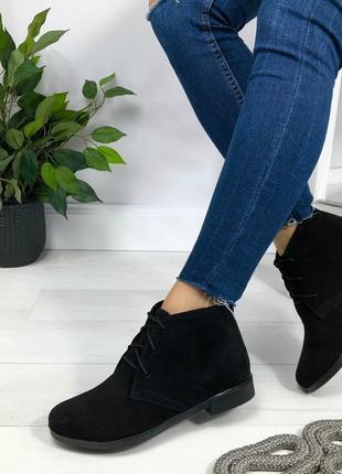 Туфли черные каблук 6 см натуральная замша