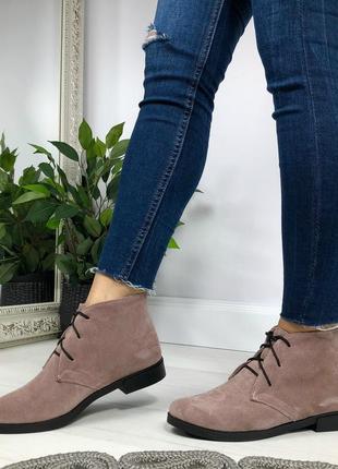 Ботинкки, ботильоны пудра на низком ходу натуральная замша