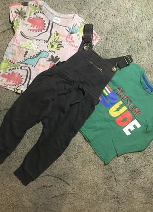 Ромпер и футболки
