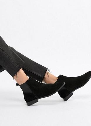 Замшевые челси с острым носком asos,размер 40