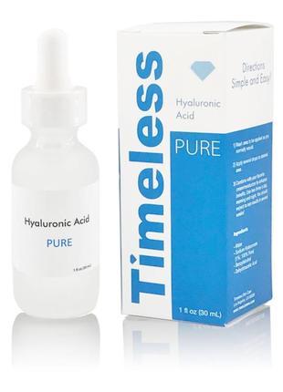 Знаменитая сыворотка с гиалуроновой кислотой 1 ha, timeless hyaluronic acid, 30 мл