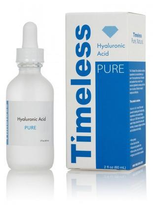 Знаменитая сыворотка с гиалуроновой кислотой 1 ha, timeless hyaluronic acid, 60 мл