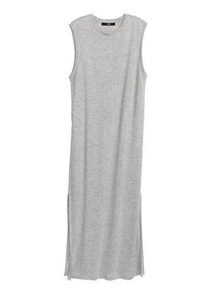 🔥👗🔥стильное женское серое трикотажное платье, сарафан в пол, длинное, макси h&m🔥🔥🔥