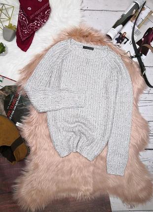 Серый свитер в пайетки