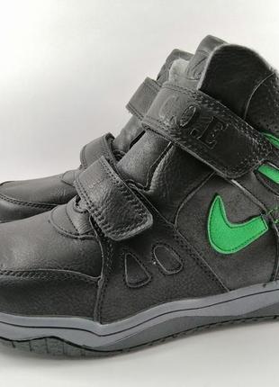 Демисезонные ботинки для мальчиков тм солнце