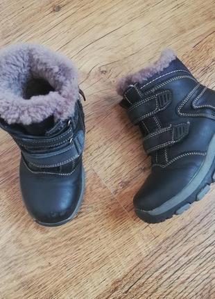 Кожаные зимние сапоги(ботинки) на цигейке