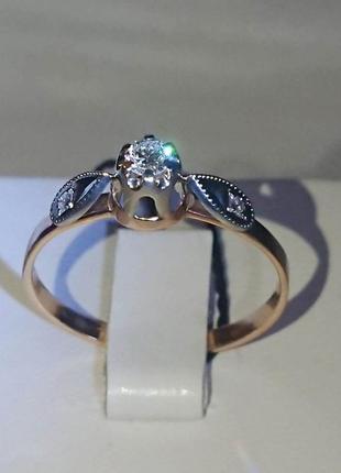 Шикарное кольцо золото 585 бриллиант якут центр 0,14 кт  х-ка 2/3 !  ссср видео!  19р