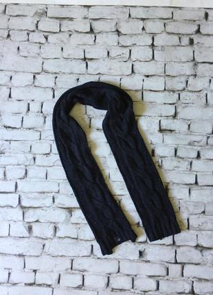 Стильный длинный синий шарф база осень шарфик