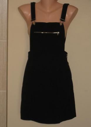 Комбинезон сарафан с юбкой на бретелях