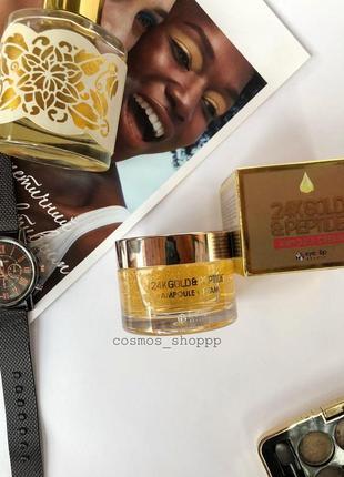 Крем-гель для лица eyenlip 24k gold & peptide ampoule cream корейская косметика