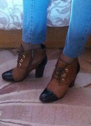 Осенние модельные ботиночки